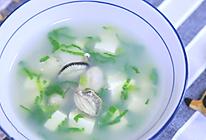 牡蛎豆腐汤 宝宝辅食食谱的做法