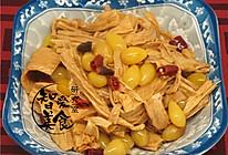 银杏炒腐竹的做法