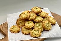 葱是经典,酥掉牙的葱香曲奇的做法