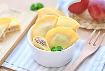 元气小蛋饺的做法