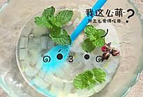 芦荟蜂蜜茶的做法