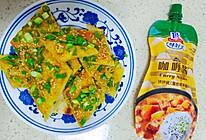 #夏日开胃餐#咖喱酱香葱花饼的做法