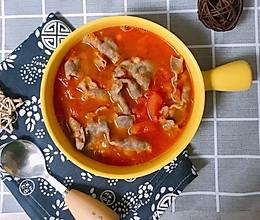 番茄肥牛煲的做法