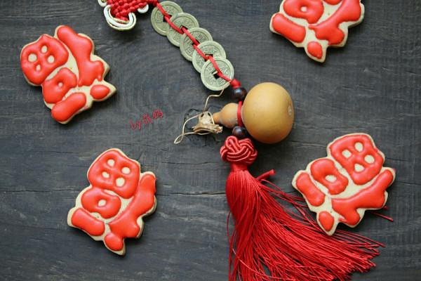 新年里喜庆的福字饼干的做法