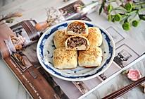 #夏日消暑,非它莫属#【烤箱版】新疆羊肉烤包子的做法