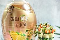 豆腐皮香椿卷的做法