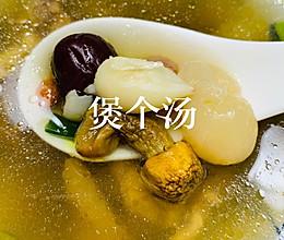 一人食•煲汤的做法