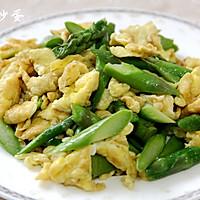 芦笋炒鸡蛋的做法图解8