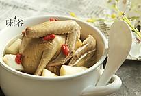 山药鸽子汤(秋冬养生)的做法