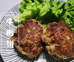 汉堡牛肉饼-配米饭更香的做法