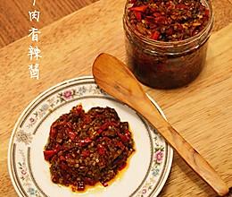 私房牛肉香辣酱的做法