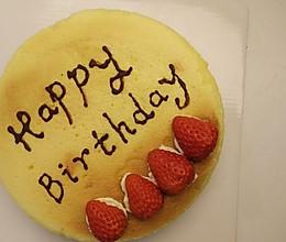 轻芝士生日蛋糕(8寸)的做法