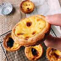澳门葡式蛋挞   从蛋挞液到蛋挞皮,详解每个细节的做法图解21