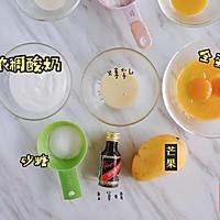 ★夏日曲奇水果蛋挞★的做法图解8