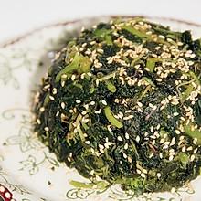 凉拌长寿菜