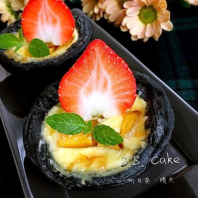 竹炭芒果蛋挞(24个)