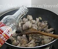 秋冬季最应景的经典滋补菜肴——栗子炖鸡的做法图解7