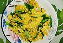 葱炒蛋的做法