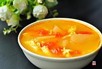 番茄冬瓜蛋汤的做法