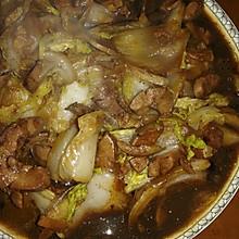 白菜炒腰花