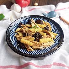 #母亲节,给妈妈做道菜#清爽的玉米笋拌腐竹