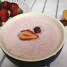 草莓奶昔(超简单版)
