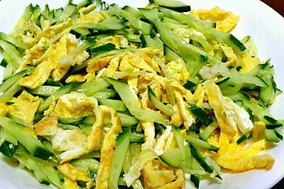 黄瓜拌鸡蛋(凉菜)