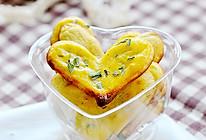 土豆的极致吃法——葱香土豆饼干的做法
