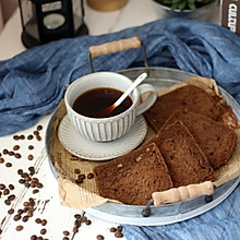 咖啡巧克力吐司