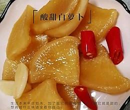 特下饭的糖醋白萝卜的做法