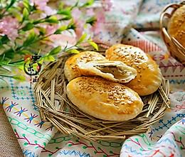 层层酥脆,口口香——香葱牛舌饼的做法