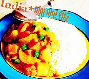 印度——咖喱飯