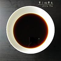 【鲜美带鱼的简单做法】萝卜焖带鱼#小妙招擂台#的做法图解6