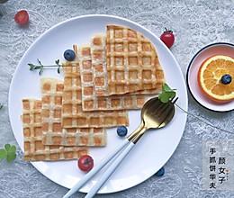 手抓饼华夫#麦子厨房早餐机##人人能开小吃店#的做法