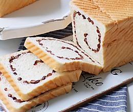 #入秋滋补正当时#松软好吃的蜜豆吐司面包的做法