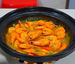 砂锅鲜虾煲的做法