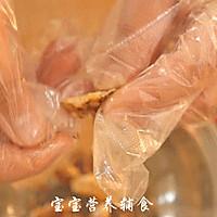 核桃紫薯银耳粥的做法图解7