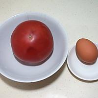 西红柿鸡汤面的做法图解2