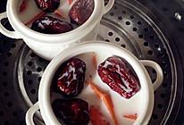 木瓜红枣鲜奶炖的做法