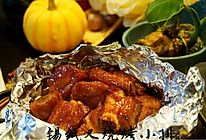 锡纸叉烧烤小排#豆果魔兽季部落#的做法