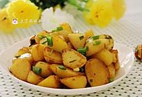 【椒盐小土豆块】——无需多油,最简单的食材,外香内软的做法