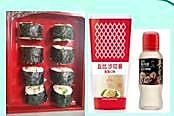 丘比寿司卷的做法