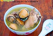 鲜鲍鱼鸡汤的做法