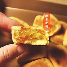 好吃到爆的凤梨酥 - 没有冬瓜,不是菠萝,就是真凤梨酥!