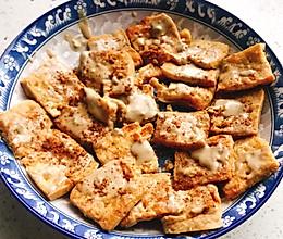 10分钟搞定油炸臭豆腐的做法