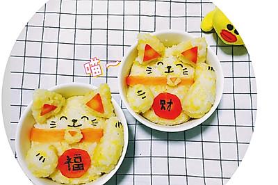 招财猫饭团--福气多财神到