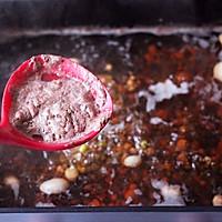 #520,美食撩动TA的心!#营养杂粮八宝粥的做法图解7