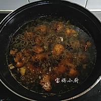 半片鸭炖土豆#樱花味道#的做法图解6