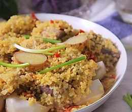 Get到一道硬菜《小米蒸排骨》的做法