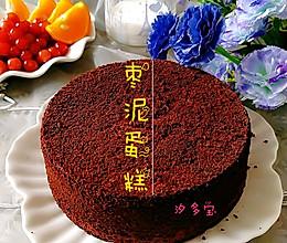 枣泥蛋糕(6寸)的做法